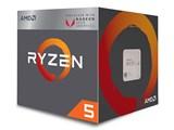 Ryzen 5 2400G BOX 製品画像