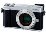 LUMIX DC-GX7MK3-S ボディ [シルバー] 製品画像