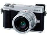 LUMIX DC-GX7MK3L-S 単焦点ライカDGレンズキット [シルバー] 製品画像