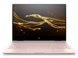 HP Spectre x360 13-ae071TU Special Edition ベーシックモデル