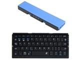 Plier 3E-BKY6-BL [ブルー] 製品画像