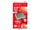 Switch用 ポータブルドック ANS-SW046 [ブラック] 製品画像