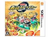 超回転 寿司ストライカー The Way of Sushido [3DS] 製品画像