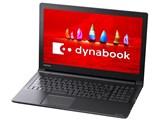 dynabook AZ55/FBSD PAZ55FB-SJB 15.6型フルHD Core i7-8550U 256GB_SSD Officeあり 製品画像