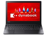 dynabook AZ35/FBSD PAZ35FB-SNB 15.6型HD Core i5-8250U 256GB_SSD Officeなし 製品画像