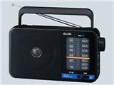 ER-H100 製品画像