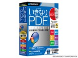 いきなりPDF Ver.5 COMPLETE 製品画像