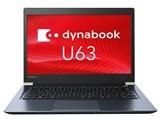 dynabook U63 U63/D PU63DBCAU37AD11 製品画像