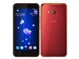 HTC U11 SIMフリー 製品画像