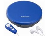 AudioComm CDP-380N-A [ブルー]