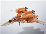 HI-METAL R VT-1 スーパーオストリッチ 製品画像