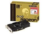 RD-RX560-E2GB/OC REV2.0 [PCIExp 2GB] 製品画像