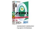 ZERO スーパーセキュリティ 1台用 2018年発売モデル 製品画像