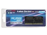 D4N2666PS-16G [SODIMM DDR4 PC4-21300 16GB] 製品画像