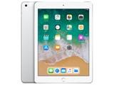 iPad 9.7インチ Wi-Fi+Cellularモデル 128GB MR732J/A SIMフリー [シルバー] 製品画像