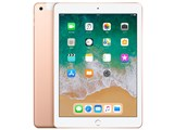 iPad 9.7インチ Wi-Fi+Cellularモデル 32GB MRM02J/A SIMフリー [ゴールド] 製品画像