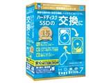 HD革命/CopyDrive Ver.7 CP 乗り換え/優待版