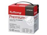 Tuflong Premium JPAQ-85/95D23L 製品画像