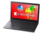 dynabook AZ55/GBSD PAZ55GB-SEB 15.6型フルHD Corei7 8550U 256GB_SSD Officeあり 製品画像