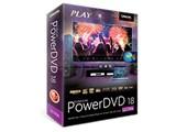 PowerDVD 18 Ultra 製品画像