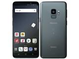 Galaxy S9 SC-02K docomo [Titanium Gray] 製品画像