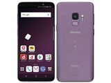 Galaxy S9 SC-02K docomo [Lilac Purple] 製品画像