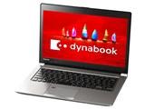 dynabook RZ63/FS PRZ63FS-NNE 第8世代 Core i7 13.3型フルHD 256GB_SSD Officeなし