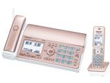 おたっくす KX-PD515DL-N [ピンクゴールド] 製品画像