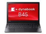 dynabook B45 B45/H PB45HNB11NAAD11 製品画像