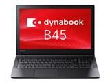 dynabook B45 B45/H PB45HNB41RAPD11 製品画像