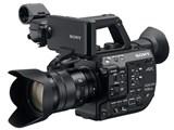 PXW-FS5M2K 製品画像