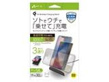 AWJ-PM10 BE [ベージュ] 製品画像