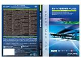 HCE-V608A [2018年度版] 製品画像