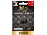 GH-SDM-ZA256G [256GB]