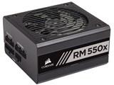 RM550x CP-9020177-JP 製品画像