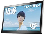 LCD-MF161XP [15.6インチ ブラック]