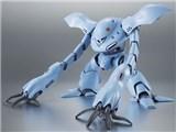ROBOT魂 SIDE MS MSM-03C ハイゴッグ ver. A.N.I.M.E.
