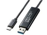 KB-USB-LINK5 [1.5m]