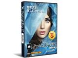PortraitPro Studio 17
