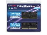 W4N2666PS-8G [SODIMM DDR4 PC4-21300 8GB 2枚組] 製品画像