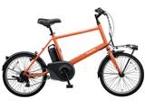 ベロスター・ミニ BE-ELVS07-K [メタリックオレンジ] + 専用充電器 製品画像