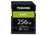 SD-LU256G [256GB] 製品画像