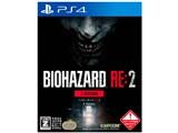 バイオハザード RE:2 Z Version [通常版] [PS4] 製品画像