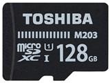 MU-J128GX [128GB] 製品画像