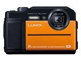 LUMIX DC-FT7-D [オレンジ] 製品画像