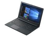 VersaPro J タイプVF 価格.com限定モデル NSLKB250VF3H1B 製品画像