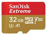 SDSQXAF-032G-GN6MA [32GB] 製品画像
