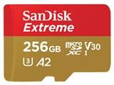 SDSQXA1-256G-GN6MA [256GB] 製品画像