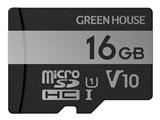 GH-SDM-VA16G [16GB]