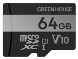 GH-SDM-VA64G [64GB]
